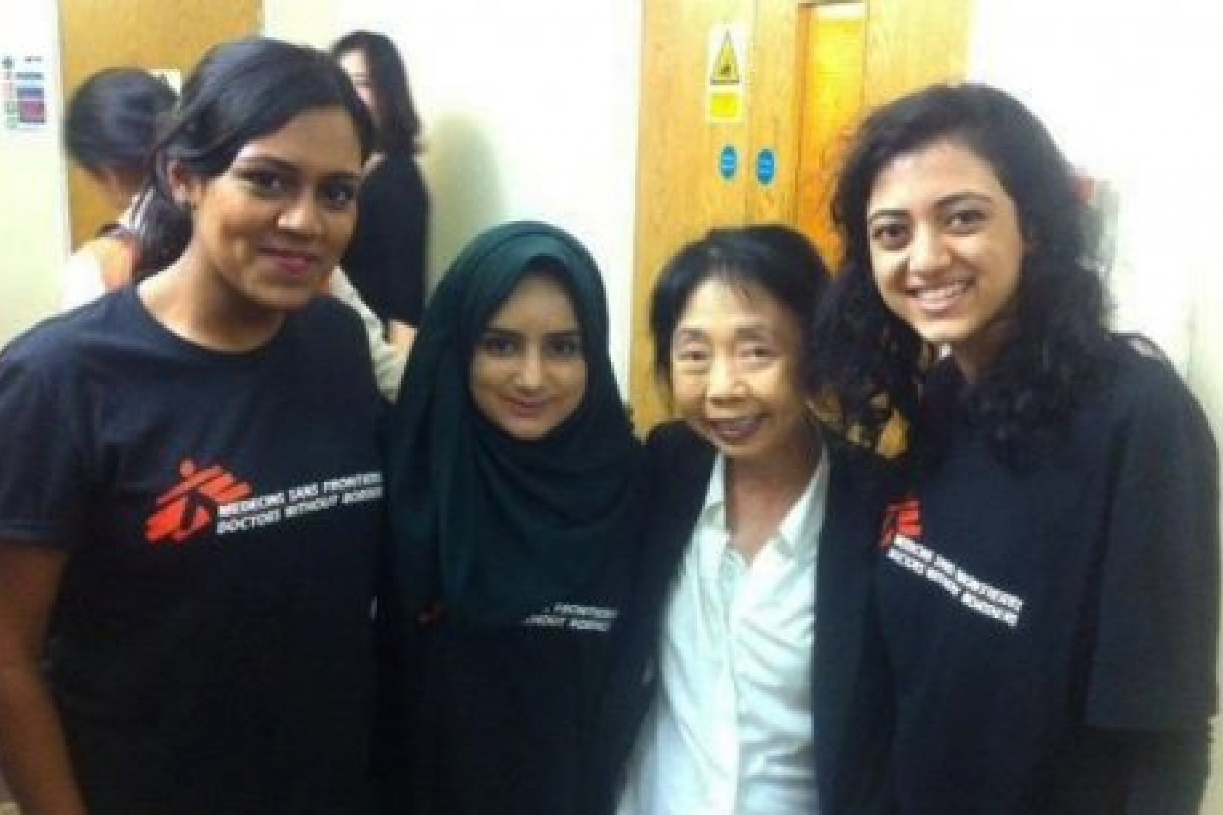 UCL Friends of MSF